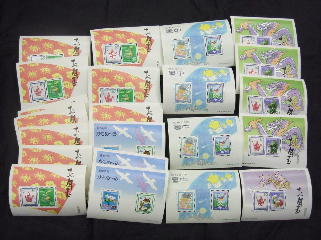 【買取実務/商品知識】お年玉切手シート