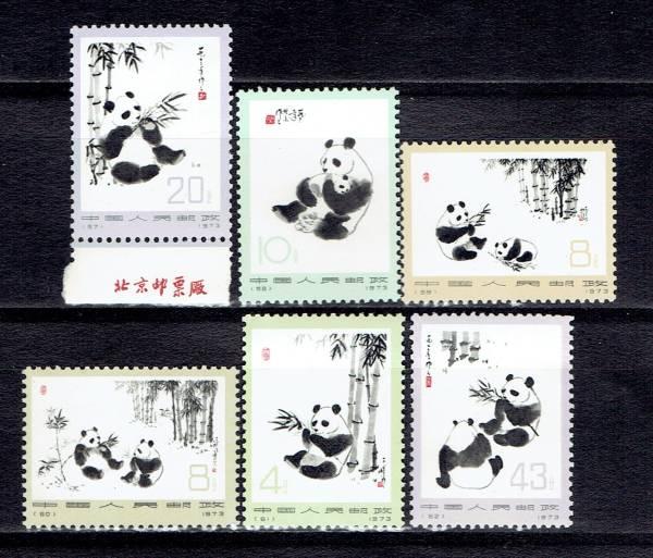 【買取実務/商品知識】中国切手