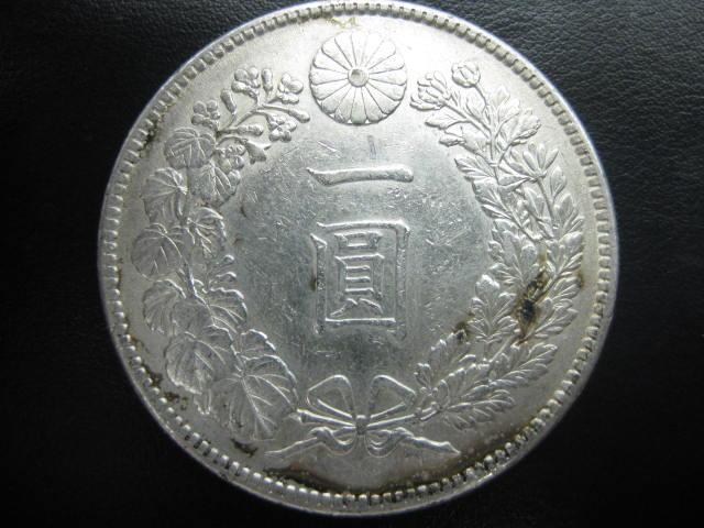 【買取実務/商品知識】明治から昭和の金貨・銀貨