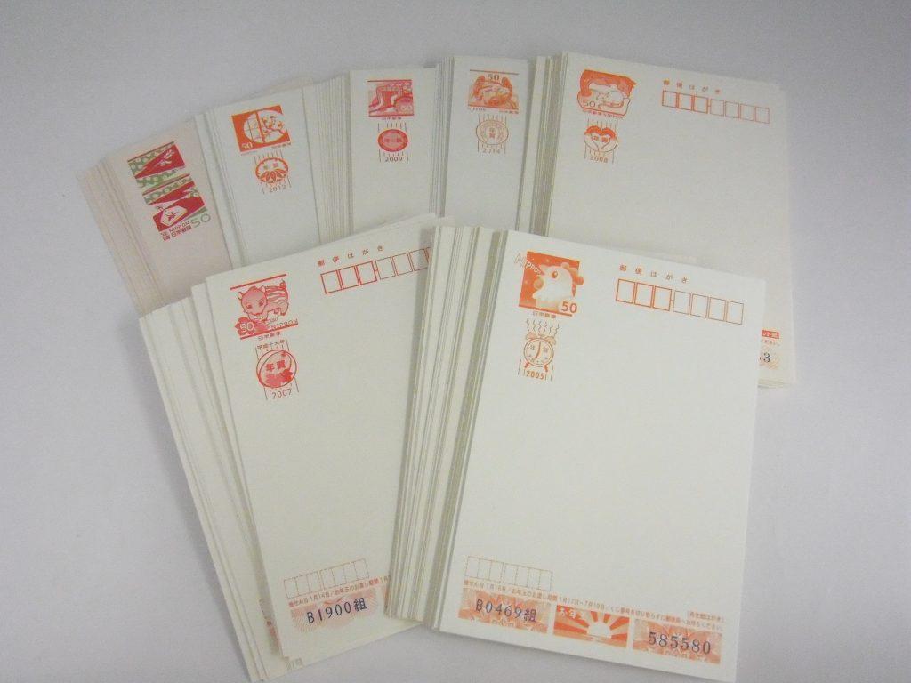 【買取実務/商品知識】郵便商品
