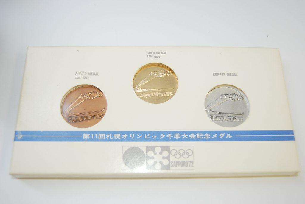 【買取実務/商品知識】貨幣価値のないメダル