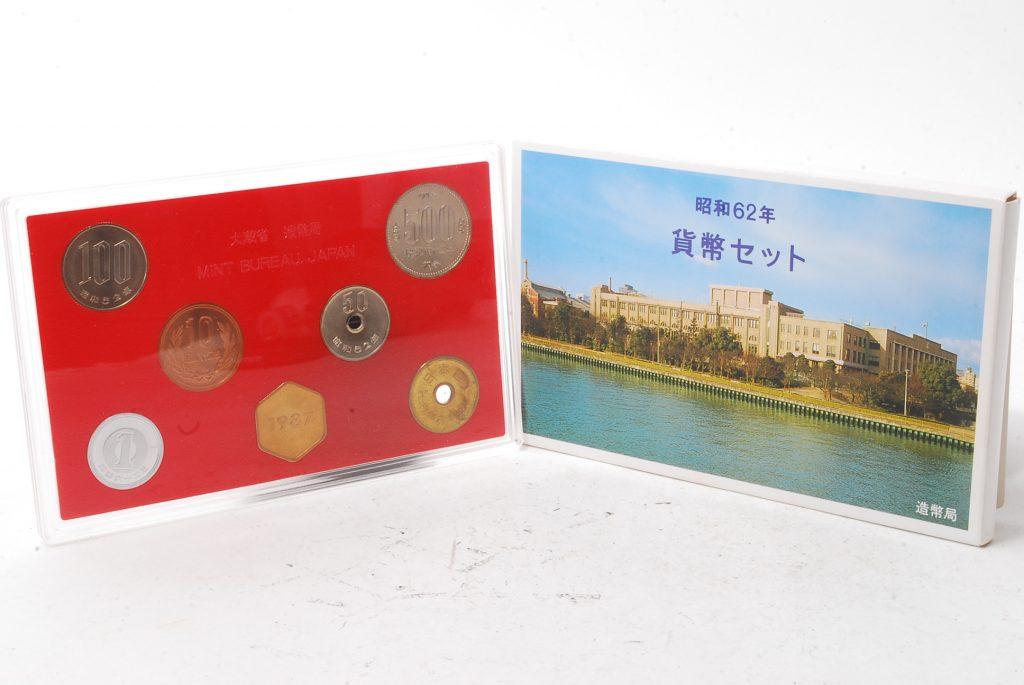 【買取実務/商品知識】貨幣セット