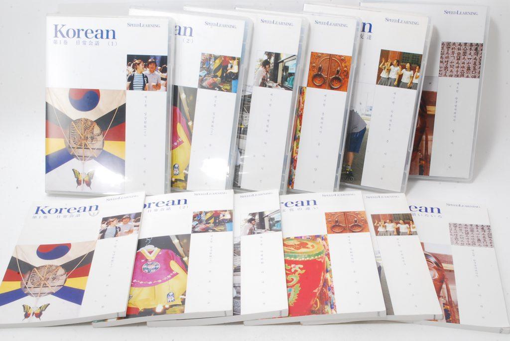 【コロナ断捨離】書籍・CD/DVD・ゲームソフトの転売