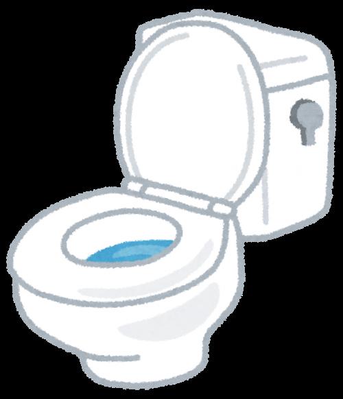 トイレ機器はトイレ危機?