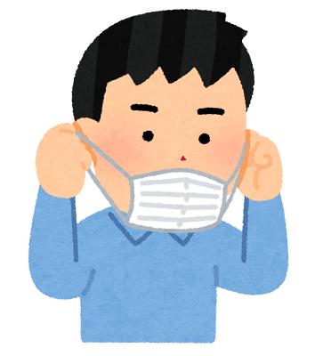マスクやアルコール消毒製品 29日に転売禁止規制解除…