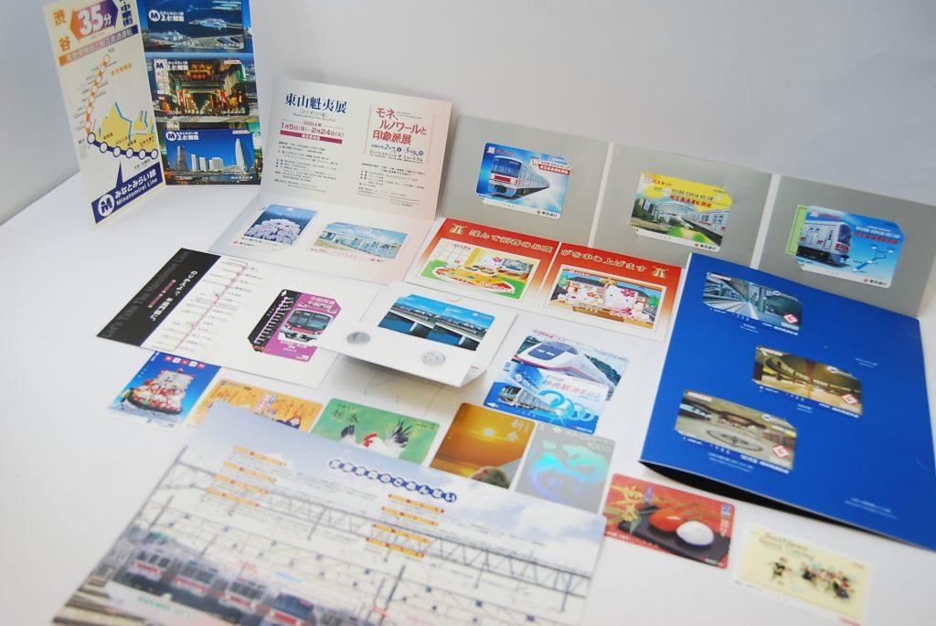 【買取実務/商品知識】鉄道系カード